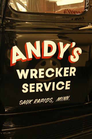 Un homenaje a todos los profesionales del rescate en carretera.