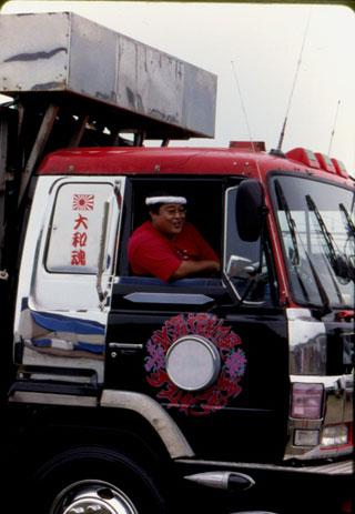 Para los camioneros 2 - 2 7