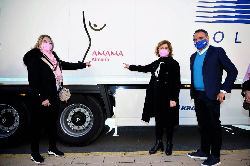 ESP Solutions ayuda a Amama